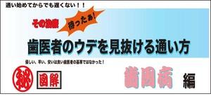 shishu6.jpg